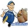 Ремонт стиральных и посудомоечных машин 99361582966