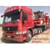 Just supply chain serviceshenzhen co  ltd