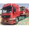 Ооо just supply chain service — транспортно-экспедиторская компания осуществляет свою деятельность в области международных м