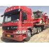Шэньчженьашхабад  грузоперевозки контейнеры и опасные товары