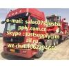 Грузоперевозки тяжеловесных опасных грузов из китая в aшхабад