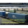 Грузоперевозка опасных грузов и химических грузов из китая в казахстан