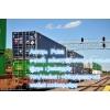 Особенности доставки грузов в туркменистан из китая гуанчжоу