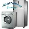 Качественный ремонт профилактика установка мойка заправка холодильников сплит систем с гарантией звать батыр 862100442