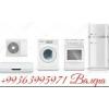 Профессиональный ремонт холодильников сплит системы стиральных машин с гарантией валерий 963995971