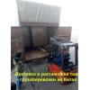 Перевозки контейнеров из фоншан гуанчжоу в ашгабад туркменистан