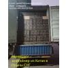 Перевозки сборных товаров из урумчи китая в ташкент бахара андижан термез наманган