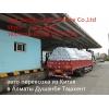 Контейнерные и вагонные перевозки из китая в ашхабад gupjak