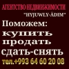 11 mkr aytakowa golay 3 komnat 4/1 etazy remont gowy komnatlary razdelni podwalam bar dokument tayyar satlyga baha 37 000 $