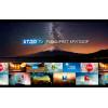 Telewizorda tölegli kanallar açýan подключение платного тв по выгодной цене