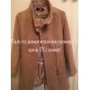 Пальто куртки