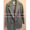 Пальто куртки женские