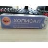 Стоматологический гель для прорезывания зубов холисал