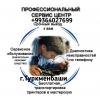 Заправка картриджей в туркменбаши