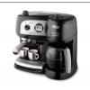 Срочно очень дешево новая кофеварка