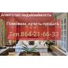 Mir 7/1-de 4 komnat 9/5 etazy kwadratny prihoska gos remont baha 45 000 $