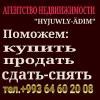 Mir 7/1 etallonyn yany 3 komnat 9/9 etazy uski prihoska sredni remont baha 30 000$ tel 864-60-20-08/