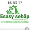 Gyssagly satlyk jay dosaf 4/3 etaz 1 kom dokument tayyn baha 21 000 tel efon99361482177