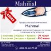 Mahmal | акция на услугу глажки
