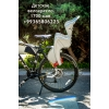 Детское вело кресло tigir cagasy kreslo