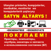 SATYN ALYARYS!