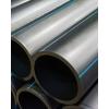 Гладкие трубы пнд водогазопроводные трубы d 450 мм pn 16