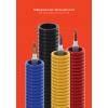 Гофрированный кабельный канал для прокладки электросетей d 16 мм