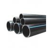 Гладкие трубы ПНД (Водогазопроводные трубы) D 160 мм PN 10