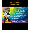 Фото и видео услуги \ photo & video