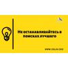 Кадровое агентство орлан новые вакансии на 21 10 2020