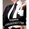 КУПЛЮ КВАРТИРУ ОТ ХОЗЯИНА 865907798