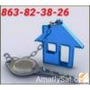 Продам дом быта гунча 1ком 2эт 4эт/д с ремонтом мебель техника