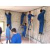 Идеальный ремонт кв и дома 863651661
