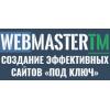 Создание веб-сайтов создание интернет-магазина веб-приложений мобильных приложений приложений для windows