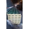 Сэндвич панели 1 кв 900 тмт, Sendwiç panel
