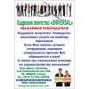 Свободные вакансии от кадрового агентства универсал на 31 07 2021 г